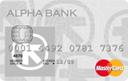 Alpha Bank Credit card